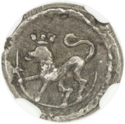 1 Royalin - Frederik IV – reverse
