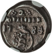2 Royaliner, 2 Fano, 2 Fanams - Christian VII – reverse