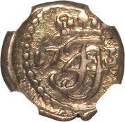 Royalin - Frederik IV – obverse