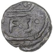 1 Cash - Frederik III -  obverse