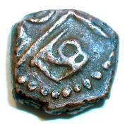 ½ Duit (Pondichery - Dutch Occupation) – reverse