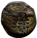 ½ Rasi (Cochin) – reverse