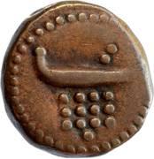1 Rasi (Cochin) – reverse