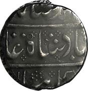 1 Rupee - Muhammad Shah (Arcot) – obverse