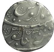 1 Rupee - Muhammad Shah (Arcot) – reverse