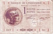 1 Roupie (Rupee) – obverse