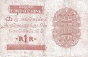 1 Roupie (Rupee) – reverse