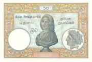 50 Roupie (Rupee) – reverse