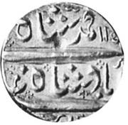 1 Mohur - Muhammad Shah (Arcot) – obverse