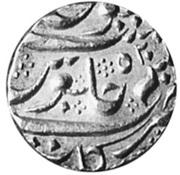 1 Mohur - Muhammad Shah (Arcot) – reverse