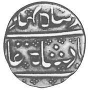 1 Paisa - Ahmad Shah Bahadur (Arcot) – obverse