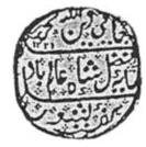 ¼ Rupee - Shah Alam II (Arcot) – obverse