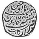 ¼ Rupee - Shah Alam II (Arcot) – reverse