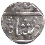 ½ Rupee - Shah Alam II (Arcot) – obverse