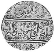 1 Nazarana Rupee - Shah Alam II (Arcot) – obverse