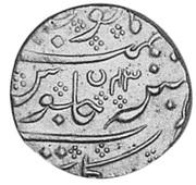 1 Nazarana Rupee - Shah Alam II (Arcot) – reverse