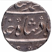 ½ Rupee - Muhammad Shah (Arcot) – obverse