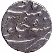 ½ Rupee - Muhammad Shah (Arcot) – reverse