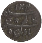 ¼ Rupee - Muhammad Shah (Arcot) – obverse