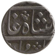 ¼ Rupee - Muhammad Shah (Arcot) – reverse
