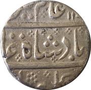 1 Rupee - Alamgir II (Arcot) – reverse