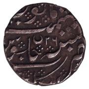 1 Rupee - Shah Alam II (Arcot Mint) – reverse