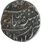 1 Nazarana Rupee - Ahmad Shah Bahadur (Arcot) – obverse