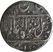 1 Nazarana Rupee - Ahmad Shah Bahadur (Arcot) – reverse