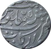1 Rupee - Ahmad Shah Bahadur (Arcot Mint) – reverse