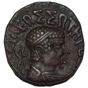 Tetradrachm - Hermaeus Soter (Eucratid Dynasty; posthumous issue) -  obverse
