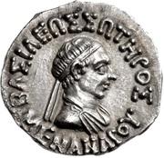 Drachm - Menander I Soter -  obverse