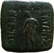 Hemi-Obol - Apollodotos I – obverse