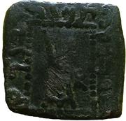 Hemi-Obol - Apollodotos I – reverse