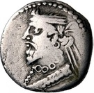 Drachm - Gondophares - 12 BC-130 AD (Province of Sakastan) – obverse