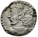 Drachm - Abdagases I - 12 BC-130 AD (Province of Sakastan) – obverse