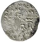 Drachm - Abdagases I - 12 BC-130 AD (Province of Sakastan) – reverse