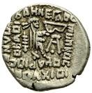 Drachm - Pakores - 12 BC-130 AD (Province of Sakastan) – reverse