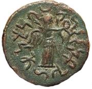 Tetradrachm - Gondophares - 12 BC-130 AD (Province of Arachosia) – reverse
