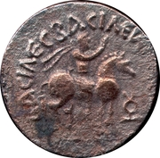 Tetradrachm - Gondophares - 12 BC-130 AD (mint of Taxila Sirsukh) – obverse