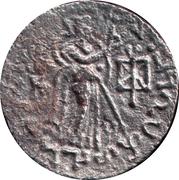 Tetradrachm - Gondophares - 12 BC-130 AD (mint of Taxila Sirsukh) – reverse