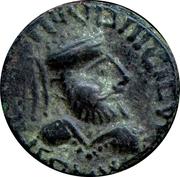 Tetradrachm - Abdagases I - 12 BC-130 AD (Province of Arachosia) – obverse