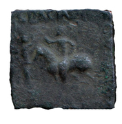Tri-Chalkon - Gondophares - 12 BC-130 AD (Province of Chach) – obverse