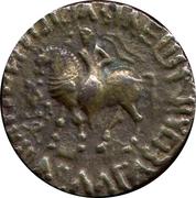 Tetradrachm - Abdagases I - 12 BC-130 AD (mint of Taxila Sirsukh) – obverse