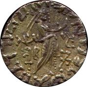Tetradrachm - Abdagases I - 12 BC-130 AD (mint of Taxila Sirsukh) – reverse