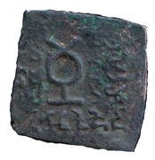 Tri-Chalkon - Gondophares - 12 BC-130 AD (Province of Chach) – reverse