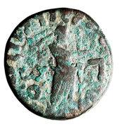 Tetradrachm - Sasan - 12 BC-130 AD (mint of Taxila Sirsukh) – reverse