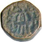 Drachm - Gondophares - 12 BC-130 AD (Province of Jammu) – reverse