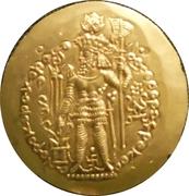 """Dinar - """"kushansha"""" Vorohrane (under Shapur I) – obverse"""