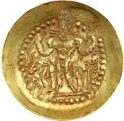 "Dinar - ""kushansha"" Varhran II (under Varhran I) – reverse"