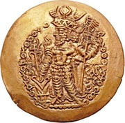 "Dinar - ""kushansha"" Varhran II or III - 275-276 AD (under Varhran I - Crown of boya) – obverse"
